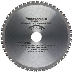 Panasonic Saw Blades