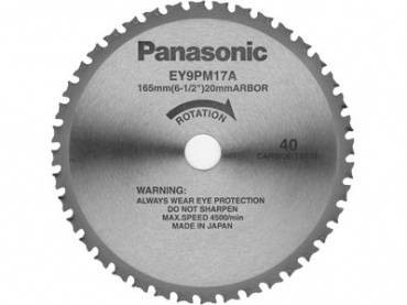 Panasonic 18V Metal Cutting Blade EY9PM17A
